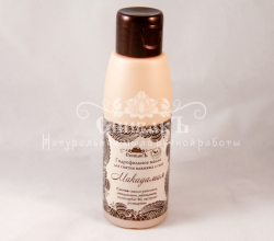 """Гидрофильное масло для снятия макияжа """"Макадамия"""" от Спивакъ"""