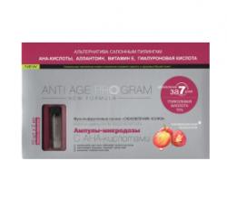 Мультифруктовый пилинг Обновление кожи с AHA кислотами (серия ANTI AGE PROGRAM) от Markell