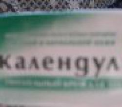 """Крем """"Календула"""" питательный от компании Весна"""