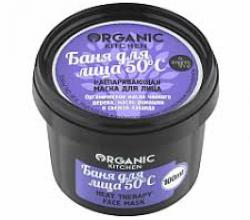 """Распаривающая маска для лица """"Баня для лица 50°С"""" от Organic Kitchen"""