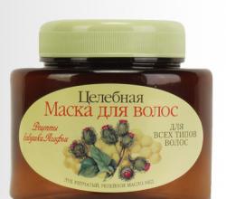"""Маска для всех типов волос """"Целебная"""" на основе луковой шелухи, репейного масла и мёда от Рецепты Бабушки Агафьи"""