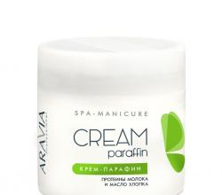 """Крем-парафин """"Натуральный"""" с молочными протеинами и маслом хлопка от Aravia Professional"""