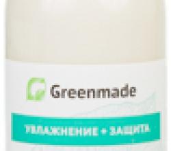 """Крем для рук """"Увлажняющий"""" от Greenmade"""