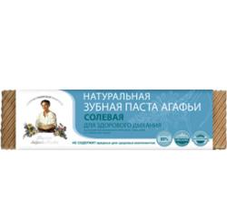 "Зубная паста ""Солевая"" от Рецепты бабушки Агафьи"