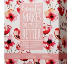 Подарочный набор для ухода за кожей рук Spring beauty от Faberlic