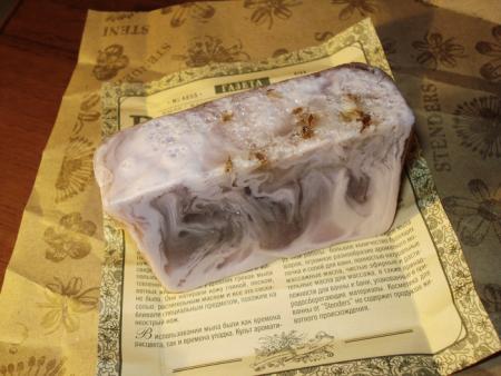 Лавандовой кремовое мыло от Stenders