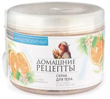 """Антицеллюлитный скраб для тела на основе морской соли """"Лайм и апельсин"""" от Домашние рецепты (1)"""