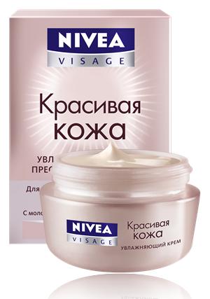 """Увлажняющий крем для лица """"Красивая Кожа"""" от Nivea"""