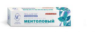 Гель для снятия усталости ног «Ментоловый» от Невская Косметика