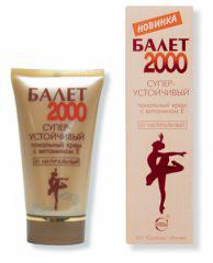 «Балет 2000» суперустойчивый тональный крем (тон бежевый) от Свободы