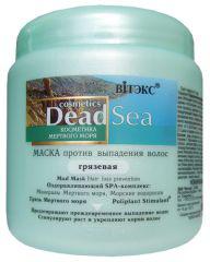 Маска грязевая против выпадения волос серия Dead Sea от Biтэкс