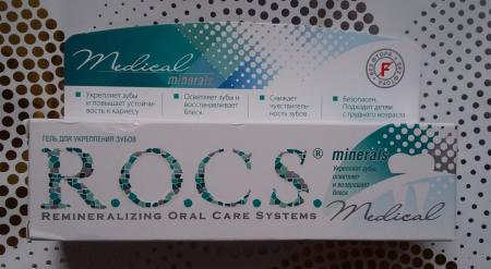 Гель для укрепления зубов Medical Minerals от R.O.C.S.