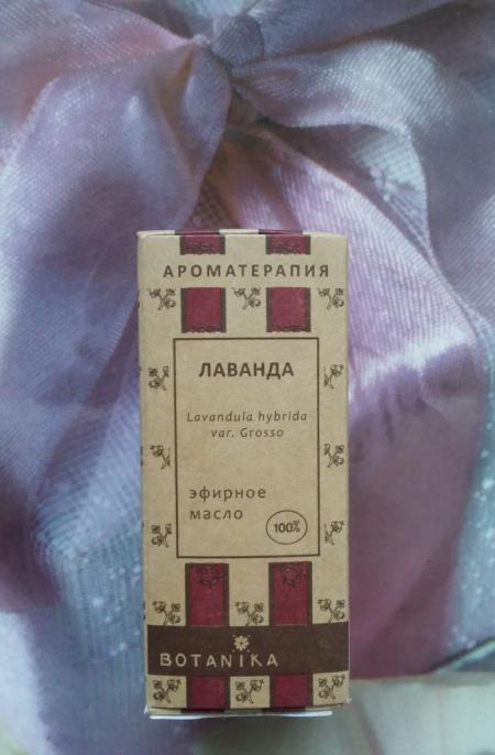 """Эфирное масло """"Лаванда"""" от Botanika"""
