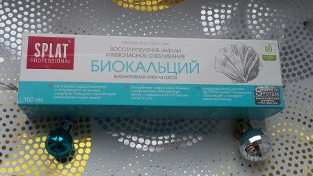 """Биоактивная зубная паста """"Биокальций"""" от Splat Professional"""