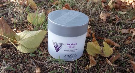 Маска после чистки успокаивающая для жирной кожи Soothing mask от Aravia Professional