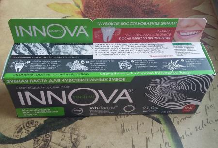 """Зубная паста для чувствительных зубов """"Интенсивное восстановление эмали"""" от Innova Sensitive"""