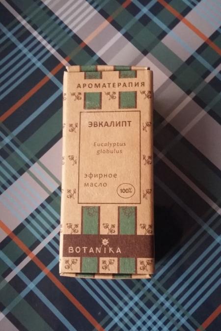 Эфирное масло эвкалипта от Botanika