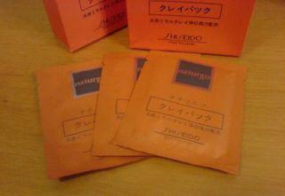 Очищающая маска-пленка Shiseido naturgo с лечебной грязью