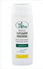 Шампунь и бальзам для сухих волос от Чудо-лукошко