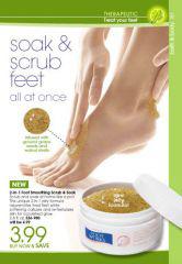 Отшелушивающее средство для ножных ванночек 2 в 1 от Avon