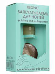Набор «Запечатыватель для ногтей» для первоначальной обработки от DNC Cosmetics