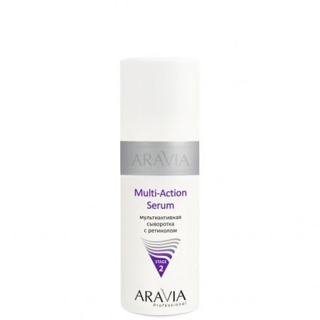 Мультиактивная сыворотка с ретинолом Multi - Action Serum от Aravia Professional