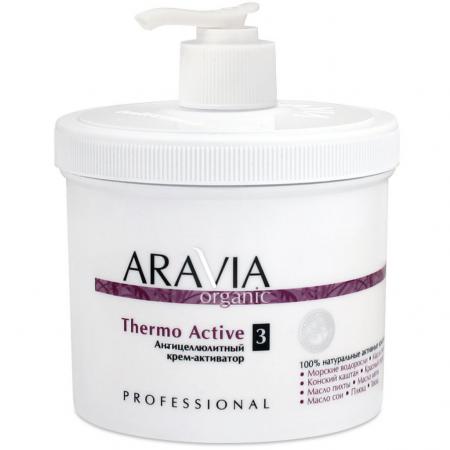 Антицеллюлитный крем-активатор Thermo Active ARAVIA Organic от Aravia Professional