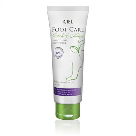 Интенсивный скраб для ног Foot Care Touch of Nature от Ciel