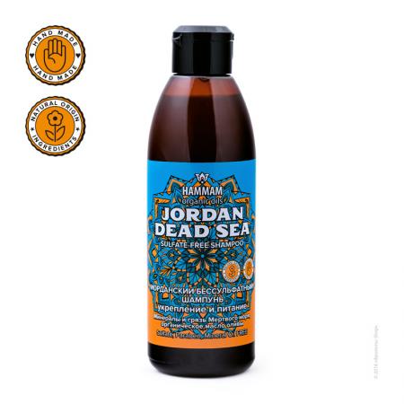 Иорданский бессульфатный шампунь Jordan Dead Sea укрепление и питание серии Hammam organic oils от Natura Vita