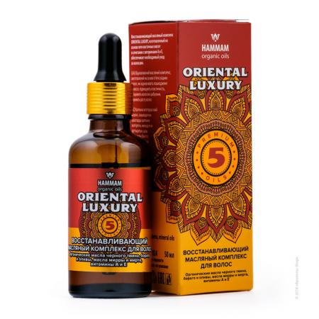 """Восстанавливающий масляный комплекс для волос Oriental Luxury серии """"Hammam organic oils"""" от Natura Vita"""