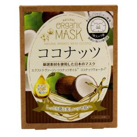 Набор органических тканевых масок для лица с экстрактом кокоса от Japan Gals