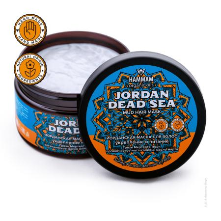 Иорданская грязевая маска для волос Jordan Dead Sea укрепление и питание серии Hammam organic oils от Natura Vita