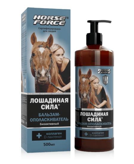 """Бальзам-ополаскиватель с коллагеном и провитамином В5 """"Лошадиная Сила"""" от Horse force"""