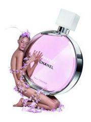 Chance Eau Tendre новый аромат от Chanel