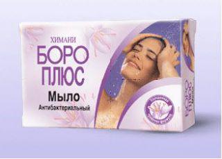 Антибактериальное мыло Boro Plus