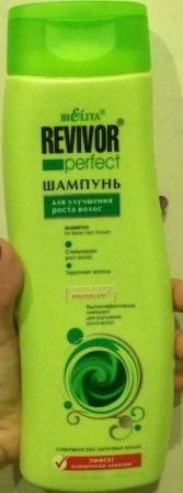 Шампунь для роста волос Revivor от Bielita