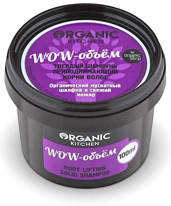 Твердый шампунь, приподнимающий корни волос, WOW-объём от Organic kitchen