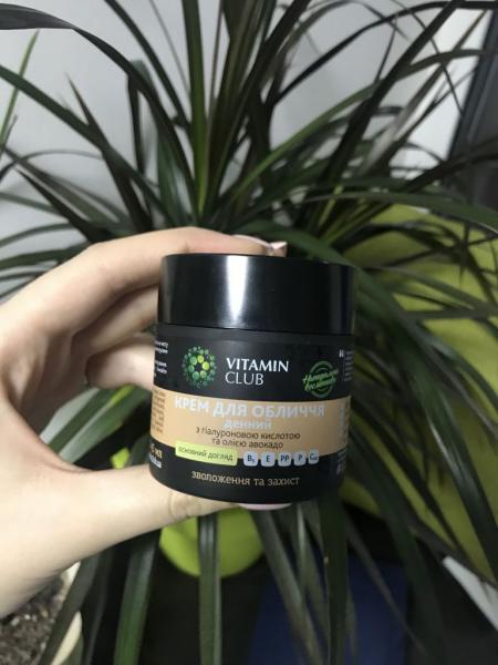 Дневной крем для лица с гиалуроновой кислотой и маслом авокадо от Vitaminclub