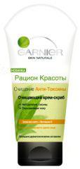 Очищающий крем-скраб «Рацион красоты» Анти-Токсины от Garnier