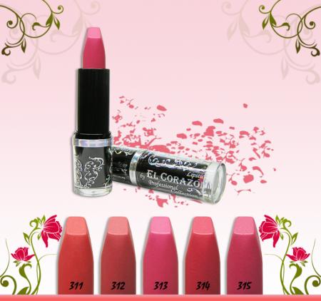 """Губная помада серии """"Люкс"""" Lipstick (оттенки № 230, № 257) от EL Corazon"""