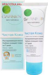 """Распаривающая маска """"Чистая кожа"""" от Garnier"""