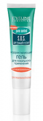 Корректирующий гель локального применения от прыщей от Eveline Cosmetics