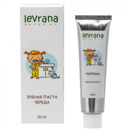 """Детская зубная паста """"Череда"""" с естественным вкусом от Levrana"""