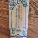 Пена для умывания для проблемной кожи Bigansui Acne Facial Wash от Meishoku
