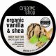 """Баттер для тела """"Крем-брюле"""" от Organic Shop"""