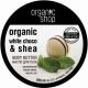 """Баттер для тела """"Белый шоколад"""" от Organic Shop"""