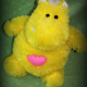 Желтый Бегемот