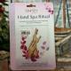 Увлажняющая маска-перчатки для ухода за кожей рук от Shary