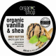 Масло для тела крем-брюле от Organic Shop (1)