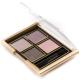 Компактные тени для век 4-х цветные Eye Shadow Palette (оттенок 7) от GA-DE